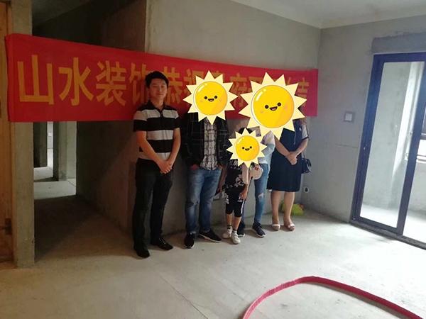 四季金辉马先生
