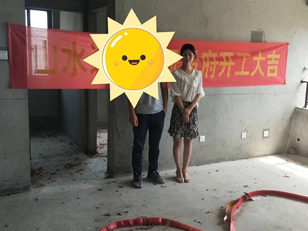 四季金辉王先生
