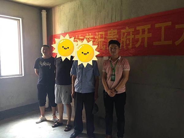 星海湖王先生