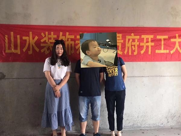 秀逸苏杭严先生
