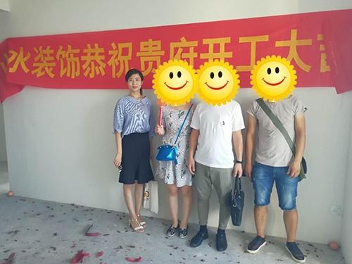 8月开工集锦