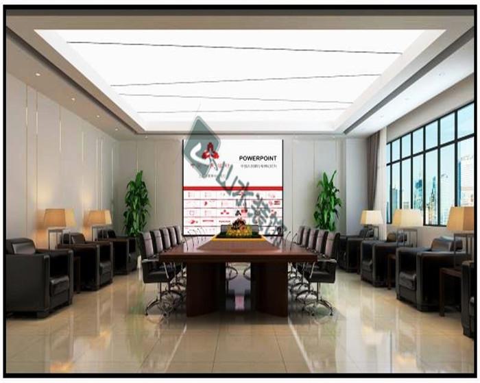 中国人民银行--连云港分行