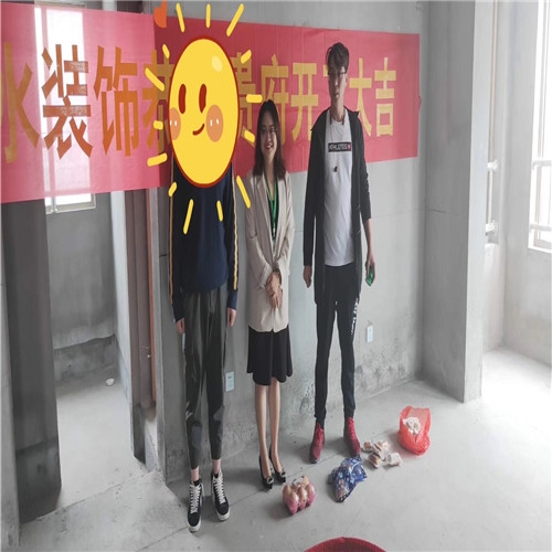 山水装饰恭祝【同科汇丰国际】业主雅居开工大吉