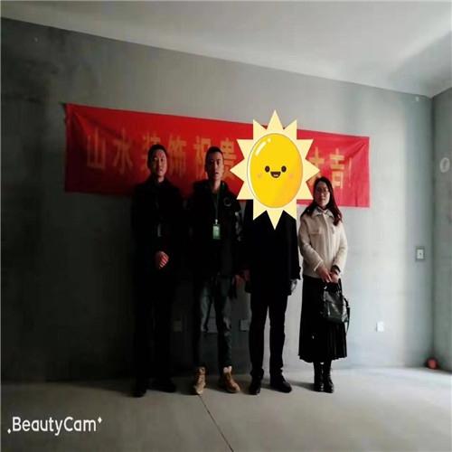 山水装饰恭祝【四季金辉】业主雅居开工大吉
