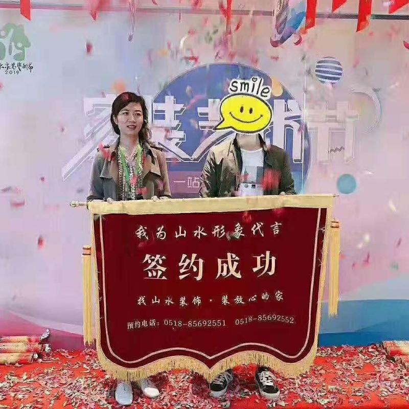 连云港装饰公司哪家好