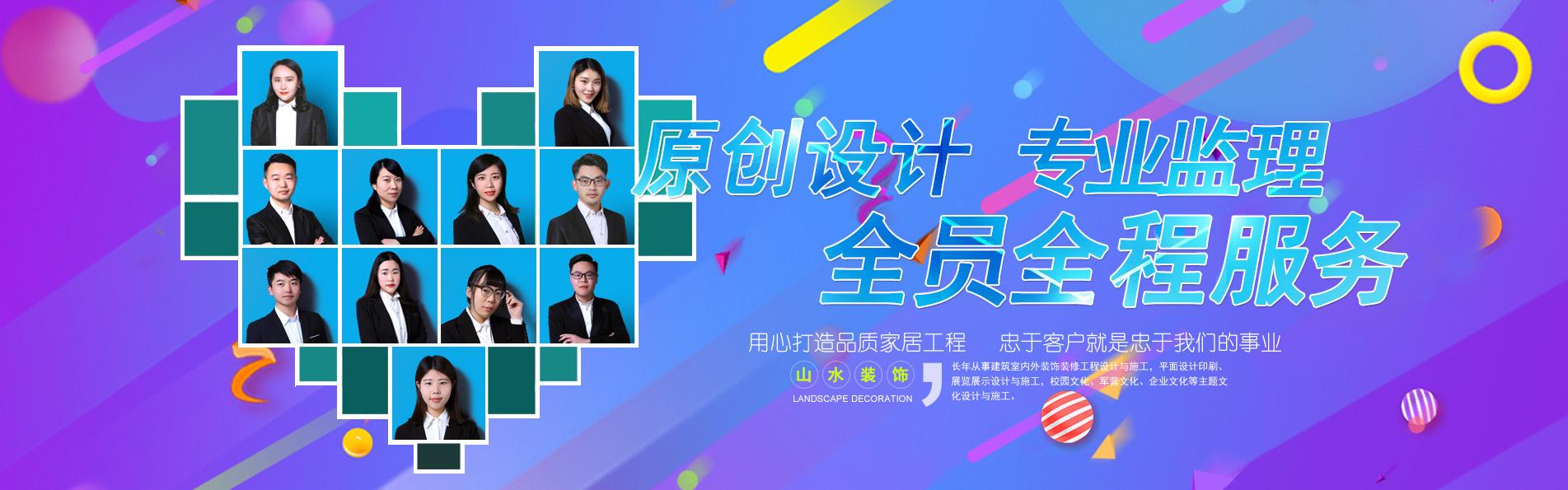 连云港广东11选5遗漏公司